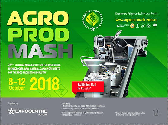AGROPRODMASH2018